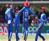 U19 World Cup 2020: अफगानिस्तान की धमाकेदार शुरुआत, मेजबान दक्षिण अफ्रीका को हराया