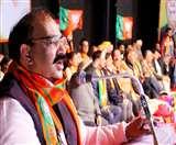 पंजाब में अपने बूते चुनाव लड़ने की तैयारी में भाजपा! प्रदेश प्रधान की ताजपोशी में दिखी सुगबुगाहट