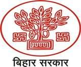 हसनपुर ट्रेन दुर्घटना में मृतकों के आश्रित को मिलेगा चार लाख, बिहार सरकार की ओर से दी जाएगी राशि Samastipur News
