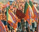Delhi Election 2020: भाजपा का आरोप- केजरीवाल सरकार सरकार की वजह से हुई थी सीलिंग