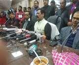 कैबिनेट मंत्री चेतन चौहान बोले, किसी होमगार्ड को नहीं हटाया जाएगा Saharanpur News