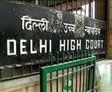 स्कूलों में सख्ती से लागू हो सुरक्षा व्यवस्था, पालन नहीं करने वाले पर होगी कड़ी कार्रवाई: दिल्ली हाईकोर्ट