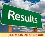 जेईई-मेन का परिणाम घोषित, दिल्ली के निशांत समेत नौ छात्रों ने हासिल किए 100 पर्सेटाइल