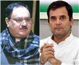 जेपी नड्डा की राहुल गांधी को चुनौती, कहा- CAA पर 10 लाइनें बोलकर दिखाए