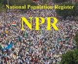 West Bengal: बंगाल पर भारी पड़ सकता है एनपीआर का विरोध