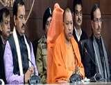 लखनऊ नगर व गौतमबुद्धनगर में पुलिस कमिश्नर प्रणाली : थानों से जुड़े अफसर नहीं होंगे मजिस्ट्रेट