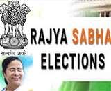 बंगाल में दिलचस्प होगी राज्यसभा चुनाव की लड़ाई, अप्रैल में पांच सीटों पर होना है चुनाव