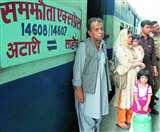 सामने आई पाक रेलवे की बेशर्मी, भारतीय रेल कोच में सफर कर रहे हैं पाकिस्तानी यात्री