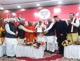 स्वतंत्र देव सिंह भाजपा उत्तर प्रदेश के 19वें अध्यक्ष निर्वाचित, CM योगी आदित्यनाथ ने काम को सराहा