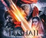 Tanhaji Box Office Collection Day 7- अजय देवगन की फिल्म का बेहतरीन प्रदर्शन बरकरार, 100 करोड़ पार कर इतना हुआ कलेक्शन