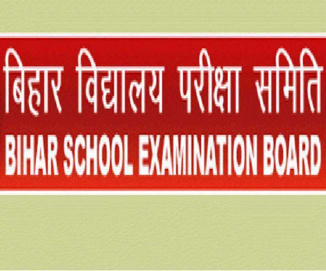 Bihar Board 10th Social Studies Exam 2021: Tips to score maximum numbers in BSEB Class 10 Social Studies exam