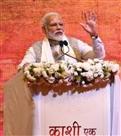 अंतिम पायदान के व्यक्ति को 70 साल तक उलझाने की हुई राजनीति : मोदी