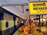 Top Varanasi News Of The Day, 17 February 2020 : काशी महाकाल एक्सप्रेस पर रार, ज्ञानवापी मस्जिद की सुनवायी 20 को, महाशिवरात्रि से पूर्व सुरक्षा जायजा