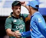 संन्यास ले चुके एबी डिविलियर्स खेलेंगे T20 वर्ल्ड कप 2020, साउथ अफ्रीकी कोच ने किया ऐलान