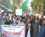 शरजील इमाम को तिहाड़ से कल लेकर अलीगढ़ आएगी दिल्ली पुलिस Aligarh news
