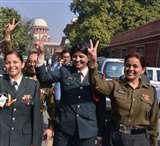 जानिए क्या होता है सेना में स्थायी कमीशन का मतलब, महिला सैनिकों को क्या-क्या मिलेंगे फायदे