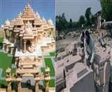 अब मुसलमानों ने ट्रस्ट को लिखी चिट्ठी, कहा- क्रबिस्तान पर न बनाएं राम मंदिर