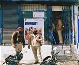 लुधियाना में लूट की बड़ी वारदात, लोन देने वाली कंपनी के ऑफिस से 30 किलो सोना व साढ़े तीन लाख रुपये लूटे