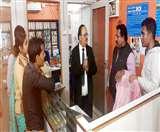 Bank Loot in Bihar: मुजफ्फरपुर में बैंक ऑफ इंडिया की शाखा से 15 लाख की लूट