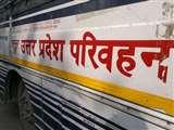 Good News : गोरखपुर- काठमांडू एसी बस सेवा अगले सप्ताह से Gorakhpur News