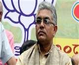 West Bengal: दिलीप घोष के फिर विवादित बोल, प्रदर्शनकारियों को बताया निरक्षर