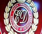 प्रवर्तन निदेशालय ने जयपुर समेत कई जगहों पर की छापेमारी, करोड़ों रूपये की भारतीय और विदेशी मुद्रा जब्त