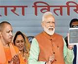 भारत की सुस्त अर्थव्यवस्था के लिए संजीवनी बन सकती है पीएम किसान सम्मान निधि योजना