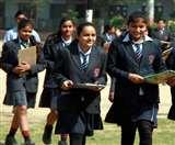 UP Board Exam 2020 : हाईस्कूल और इंटर के 56 लाख परीक्षार्थियों का आज से शुरू होगा इम्तिहान