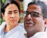 West Bengal: पीके की उत्कृष्ट सूची में शामिल ममता बनर्जी के तीन मंत्री