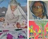 घर सजे मंजूषा से : बिहुला विषहरी लोककथा को मंजूषा पर उतारा, चक्रवर्ती देवी के इस संघर्ष को मरणोपरांत मिला सम्मान Bhagalpur News
