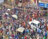 Bihar board Matric Examination 2020 : तस्वीरों में इस तरह रहा मैट्रिक परीक्षा का पहला दिन
