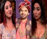Mujhse Shaadi Karoge : पारस छाबड़ा से शादी के लिए आया इन दो लड़कियों का रिश्ता, शो के होस्ट को लेकर भी खुला राज