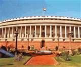 दागियों से मुक्त हो भारतीय राजनीति, Supreme Court ने सभी राजनीतिक दलों को जारी किए दिशा-निर्देश