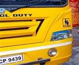 स्कूल बसों की होगी नियमित चेकिंग, डीसी ने अफसरों को जारी किए निर्देश Ludhiana News