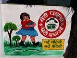 प्रदेश में बेसिक शिक्षा में 128 प्राथमिक व उच्च प्राथमिक स्कूल 'आदर्श' बनेंगे nainital news