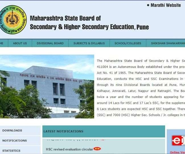 Maharashtra Board HSC Result 2021 DECLARED: MSBSHSE 12th Results 2021 is out with 99.63% pass percentage @ mahresult.nic.in