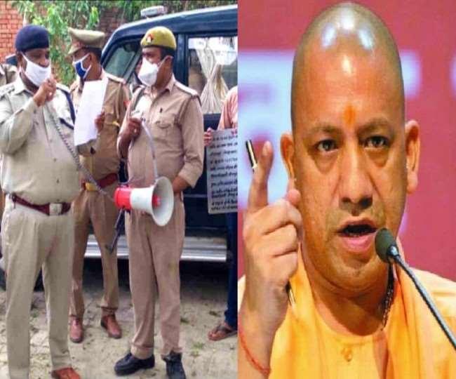 उत्तर प्रदेश में माफिया व अपराधियों के विरुद्ध कार्रवाई का सिलसिला जारी है।