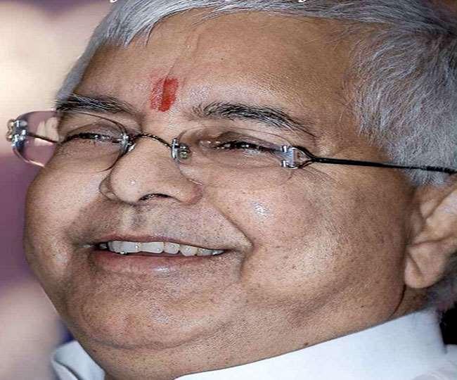 Lalu Yadav Bail Latest News: राजद सुप्रीमो लालू प्रसाद यादव को जमानत मिल गई है।