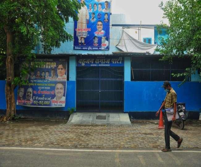 उठापठक के चलते जिपं अध्यक्ष चुनाव में बसपाई बैकफुट पर