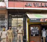 Vikas Dubey News: नजीराबाद पुलिस का जय बाजपेई के घर पर छापा, भाइयों की तलाश जारी