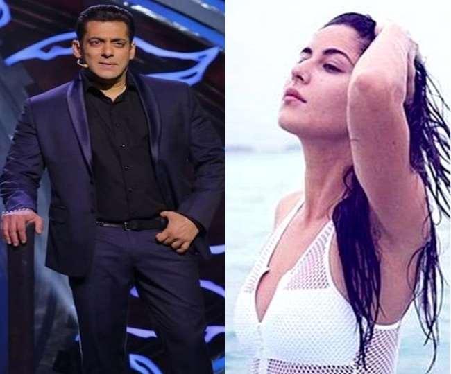 Salman Khan ने कटरीना कैफ के साथ किया ब्रिज पर 'लव लॉक', पढ़ें पूरी खबर