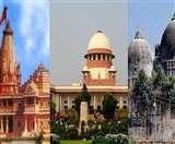 AYODHYA CASE : जानिए सुनवाई के कितने मिनटों के बाद खोल दिया गया था रामजन्मभूमि मंदिर का ताला