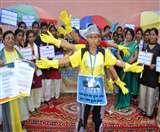 Plastic free society : जानें, छात्राएं इसके लिए क्या-क्या उपाय कर रहीं Muzaffarpur News