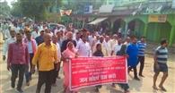 मार्केट कांप्लेक्स निर्माण के विरोध में भभुआ बाजार बंद