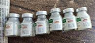 उजियारपुर पीएचसी में मरीज को दी एक्सपायर्ड वैक्सीन