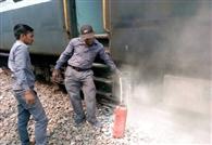 विशाखापत्तनम स्पेशल ट्रेन की ब्रेक बाइंडिग में आग, मची अफरा-तफरी