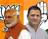 भाजपा ने मोदी के खिलाफ पॉकेटमार मामले में चुनाव आयोग से की राहुल गांधी की शिकायत