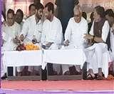 Samastipur LokSabha bypoll: मुख्यमंत्री नीतीश कुमार पहुंचे समस्तीपुर, करेंगे सभा को संबोधित Samastipur News