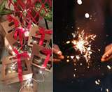 Diwali 2019 Gifting Idea: इस बार दिवाली पर अपने परिवार और दोस्तों को दें ऐसे 6 खूबसूरत तोहफे!
