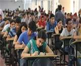 MU के 20 हजार छात्रों का रिजल्ट पेंडिंग, पांच दिन से मार्क्सशीट के स्थान पर दिखा रहा 'पेंडिंग-48' Patna News